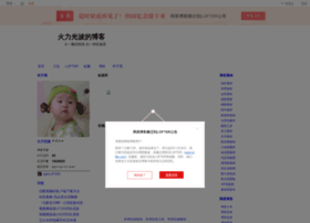 xuhui-8491.blog.163.com