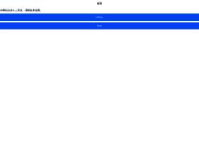 xujialiang.net