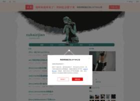 xukaizijian.blog.163.com
