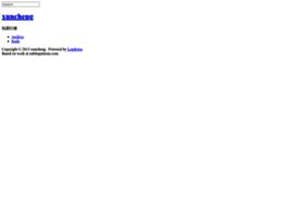 xuncheng.logdown.com
