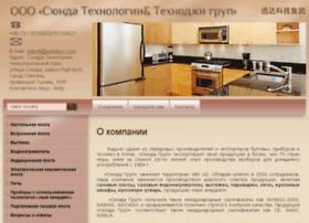 xundaco.ru