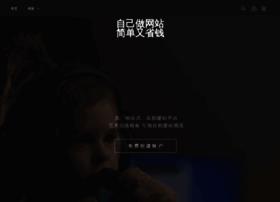 xungou.com