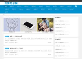 xunhai.com