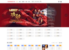 xunleimi.net