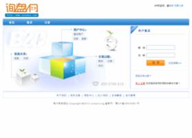xunpan.org