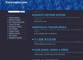 xunyingba.com