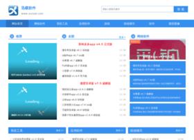 xunzai.com