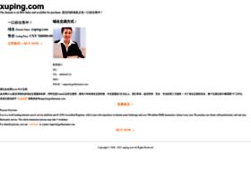Xuping.com