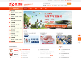 xuqing.inins.com
