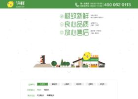 xuxian.com