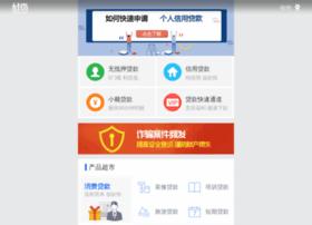 xuzhou.haodai.com