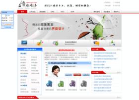 xuziyu.com