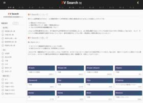 xvsearch.com