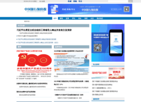 xw.sinoins.com