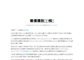 xwenz.com