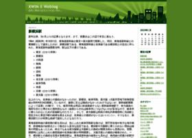 xwin2.typepad.jp