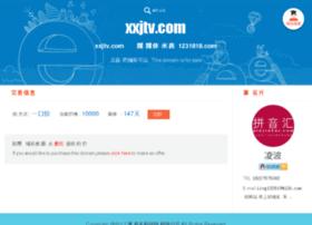 xxjtv.com