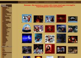 xxlsite.narod.ru