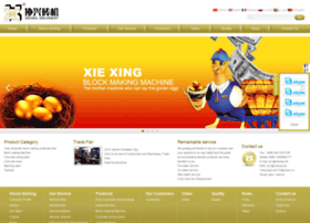 xxmachinery.com