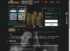 xy-ebike.com
