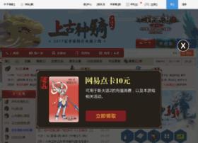 xy2.yezizhu.com