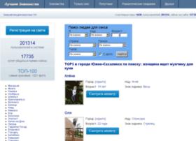xy4-anonymizer.ru