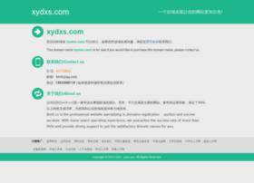 xydxs.com
