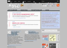xyii.net