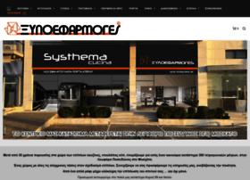xyloefarmoges.com