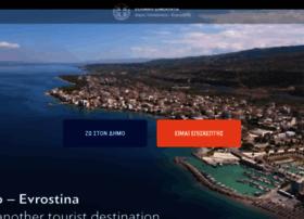 xylokastro-evrostini.gov.gr