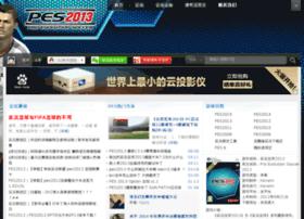 xypie.com
