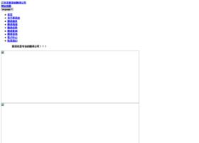 xysfanyi.com