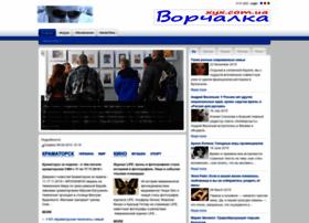 xyx.com.ua
