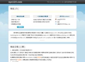 xyx123.com