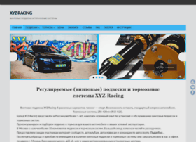 xyz-racing.ru