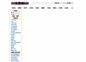 xyz2009.com.tw