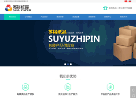 xyzp.com