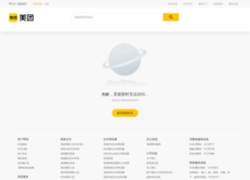 xz.meituan.com