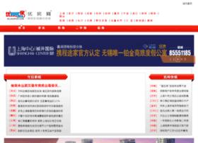 xz.uuufun.com
