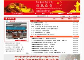 xzedu.com.cn