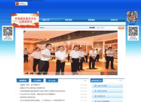 xzfwzx.fuzhou.gov.cn