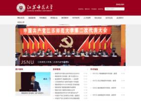 xznu.edu.cn