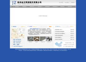 xzytjx.com