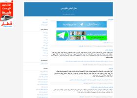 xzzx.blogfa.com