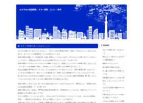 y-bleu.jp