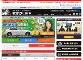 y-cars.jp