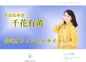y-chihana.com