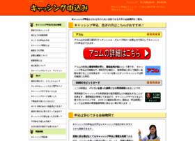 y-cmc.com