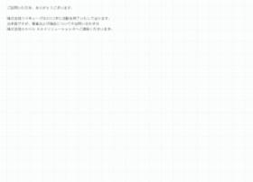 y-cube.co.jp