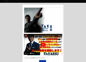 y-e-lab.cd-pf.net